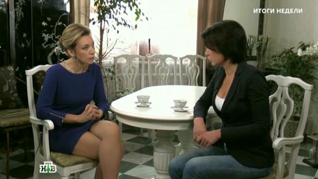 Захарова рассказала НТВ об ответе на притеснение российских СМИ в США