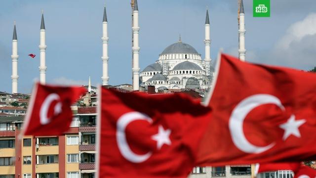 Турция приостановила выдачу неиммиграционных виз в США в ответ на действия Вашингтона