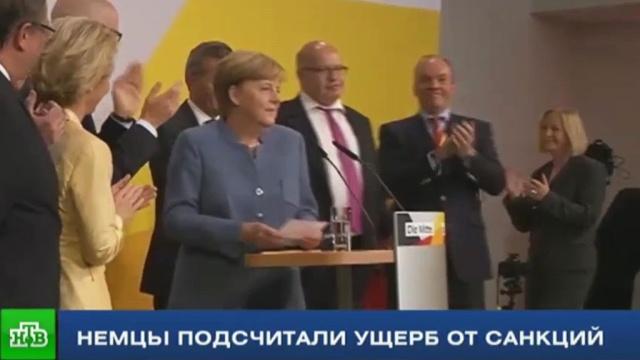 СМИ: Евросоюз потерял 30 миллиардов евро из-за санкций против России