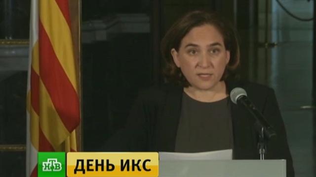 Мэр Барселоны выступила против провозглашения независимости Каталонии