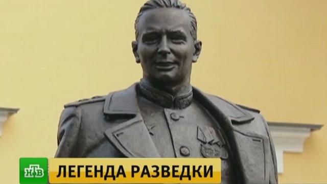 В Москве появился памятник легендарному начальнику советской разведки Фитину