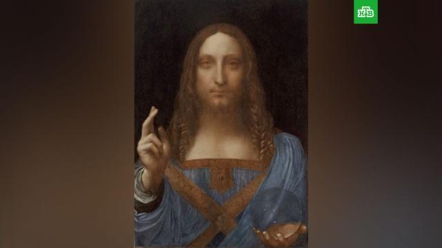 Картину Спаситель мира Леонардо да Винчи выставят на аукцион за $100 млн
