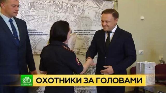 Чиновники отблагодарили петербургских полицейских за найденного Диониса