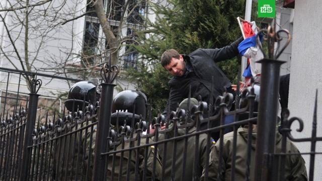 Причастные к атакам на дипучреждения РФ украинцы заочно арестованы