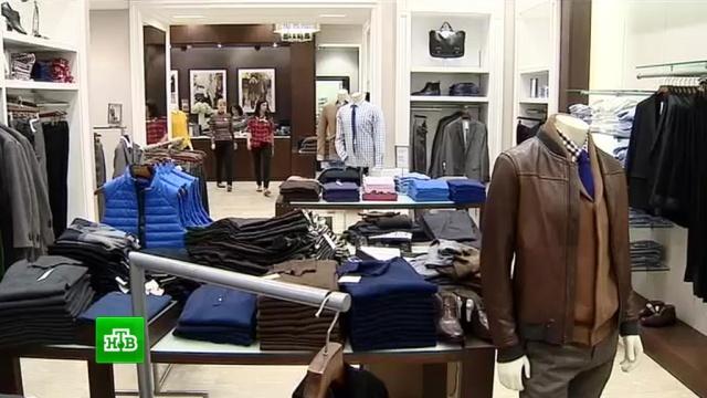 СМИ узнали о скором снижении цен на одежду российского производства