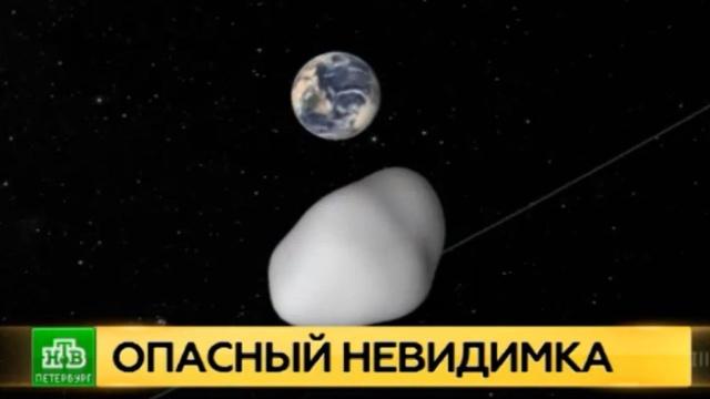 http://www.ntv.ru/home/news/20171012/16_op.jpg