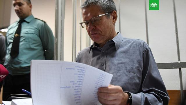 Улюкаев перед заседанием суда начал читать Процесс Кафки