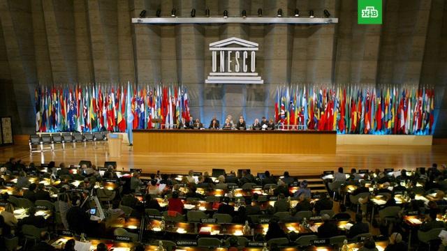 США объявили о выходе из ЮНЕСКО
