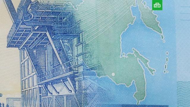 Гознак объяснил тонкости географии Сахалина на новых банкнотах