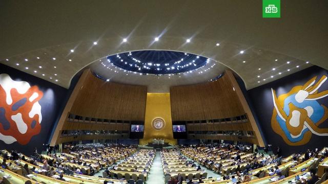США не выдали визы российской делегации Генштаба для участия в мероприятии в ООН