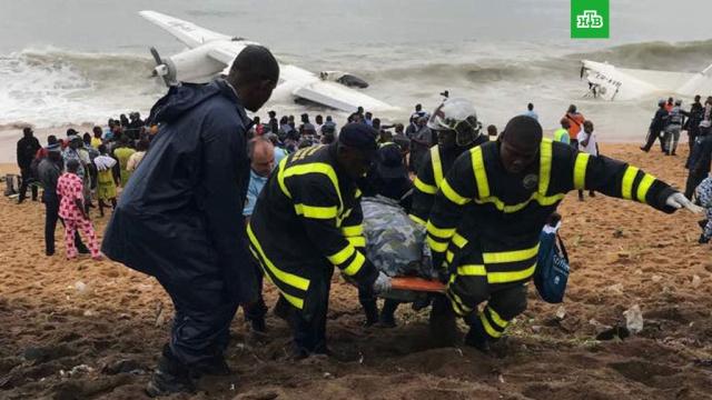 При крушении самолета в Кот-д'Ивуаре погибли четверо граждан Молдавии