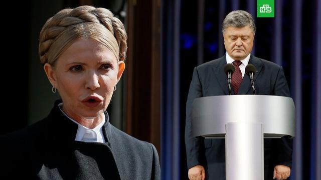 Тимошенко обвинила Порошенко в коррупции и объявила о намерении стать президентом
