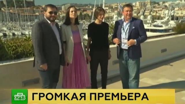 В Каннах прошла премьера сериала НТВ Хождение по мукам