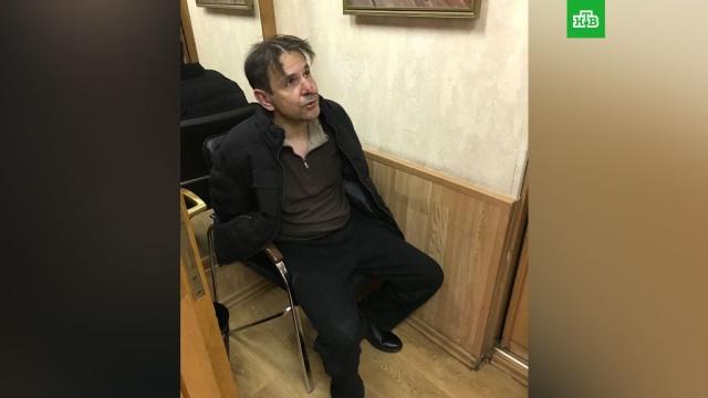 """Опубликовано фото напавшего с ножом на ведущую """"Эха Москвы"""""""