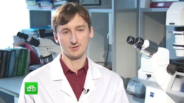 Российский биолог нашел способ предсказать рак