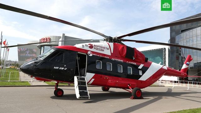 Россия намерена организовать в Мексике производство вертолетов