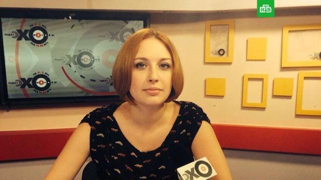 """Консилиум согласовал лечение журналистки """"Эха Москвы"""" Фельгенгауэр"""