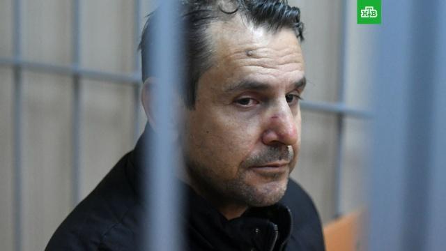 """Напавший на журналистку """"Эха Москвы"""" арестован"""