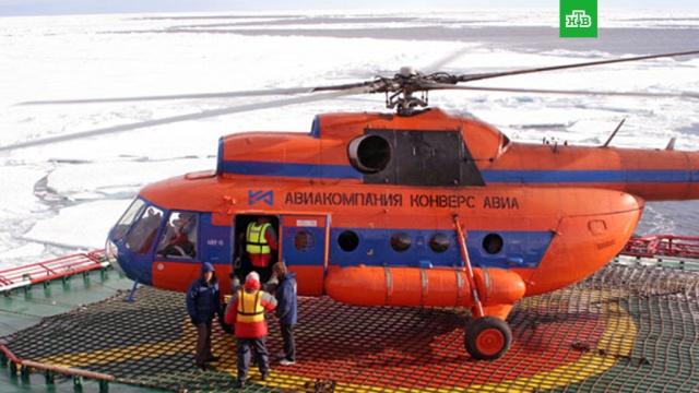 пропавший шпицбергена российский вертолет перевозил ученых