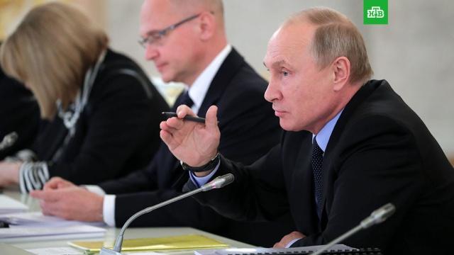 Путин: некие силы целенаправленно собирают биоматериал россиян