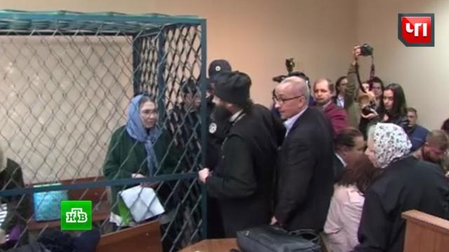 Фигурантке дела о ярославском концлагере вынесли приговор