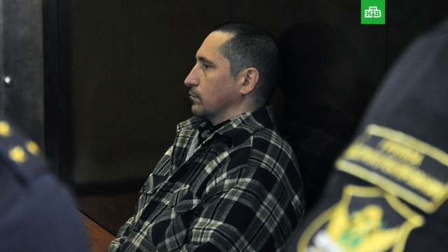 Верховный суд утвердил пожизненный приговор тверскому стрелку
