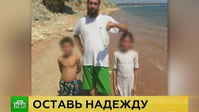 Отцом удерживаемой в Турции российской школьницы заинтересовались в СК
