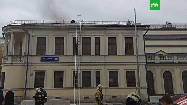 В МЧС сообщили о ликвидации пожара в музее им. Пушкина