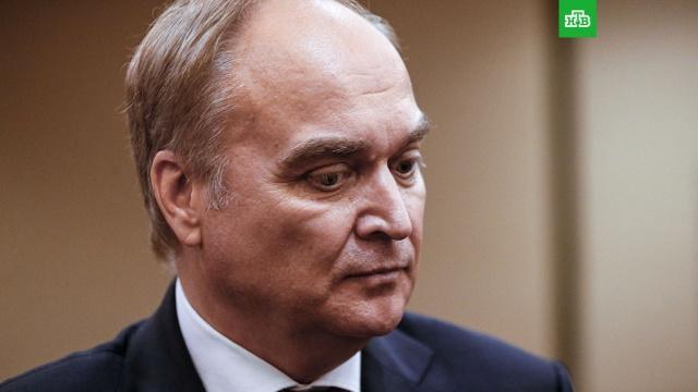 Посол РФ в США посетовал на отказ конгрессменов от встреч