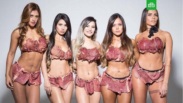 Обладательницы самых красивых ягодиц сфотографировались в бикини из мяса