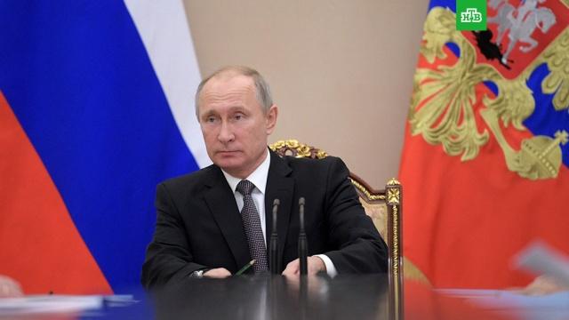Путин: Москва поддерживает идею создания зоны свободной торговли в Азиатско-Тихоокеанском регионе