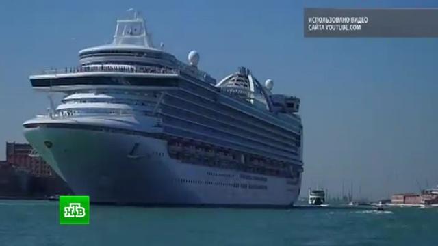 Круизным лайнерам запретят подходить к центру Венеции