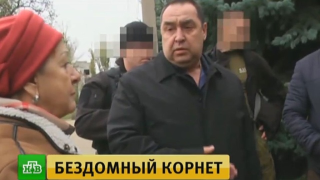 Бездомный Корнет: главу МВД ЛНР выселили из чужого особняка