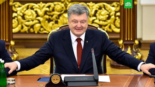 Украинские СМИ назвали зарплату президента Порошенко