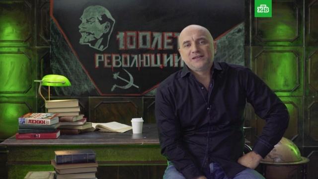 Захар Прилепин поделится своими мыслями о революции в программе НТВ Уроки русского