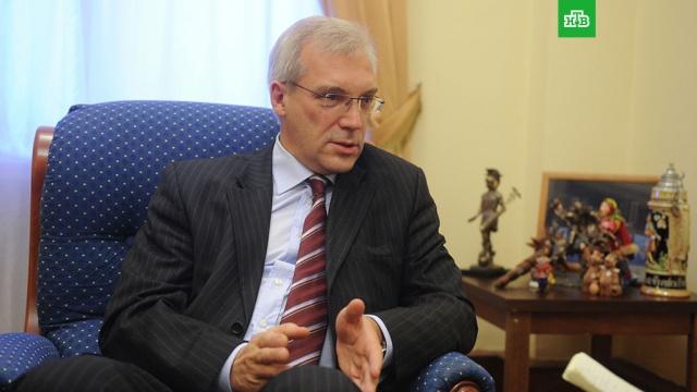 Постпред РФ: НАТО считает главной задачей противостояние России