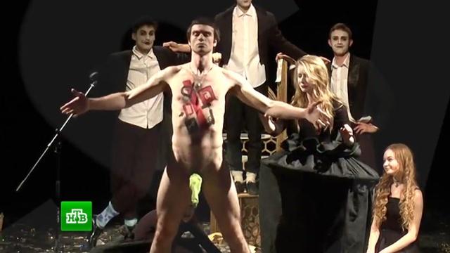 Мединский осудил скандальный спектакль с голым актером в одном носке