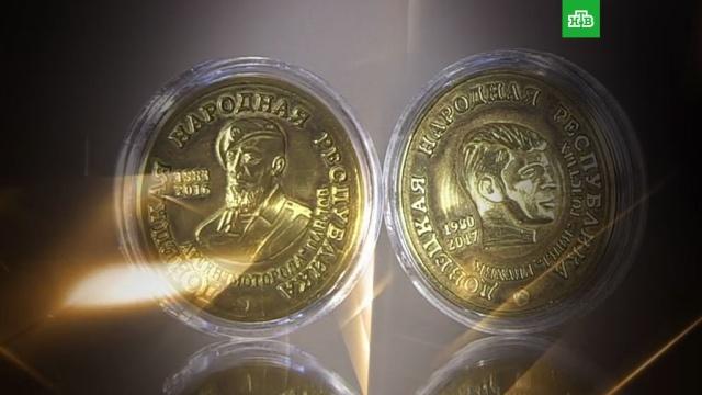 Центробанк ДНР выпустил памятные монеты в честь Моторолы и Гиви