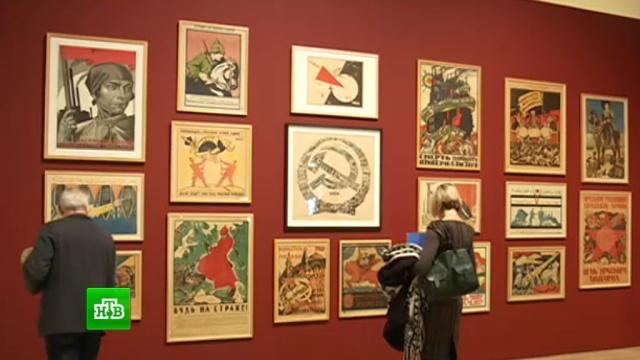 Лондонцы сбежались на выставку советских плакатов