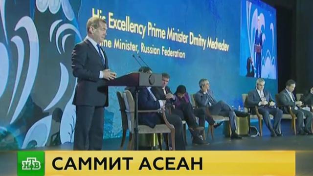 Медведев: Россия продолжит активно поддерживать Филиппины в борьбе с терроризмом