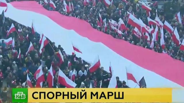 ЕС шокирован реакцией польских властей на марш националистов в Варшаве
