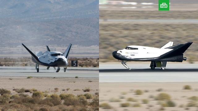 В США прошли успешные испытания многоразового космического корабля Dream Chaser