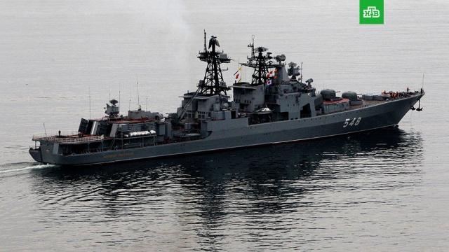 Корабли Тихоокеанского флота прибыли в Таиланд для участия в параде