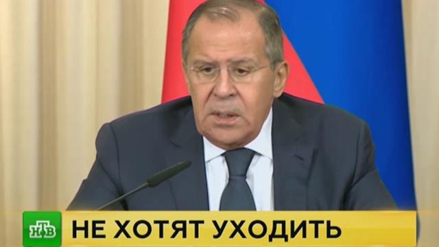 Лавров потребовал от США разъяснений после слов Мэттиса о Сирии