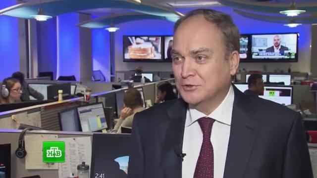 Российский посол в США пришел в офис RT America, чтобы поддержать сотрудников канала
