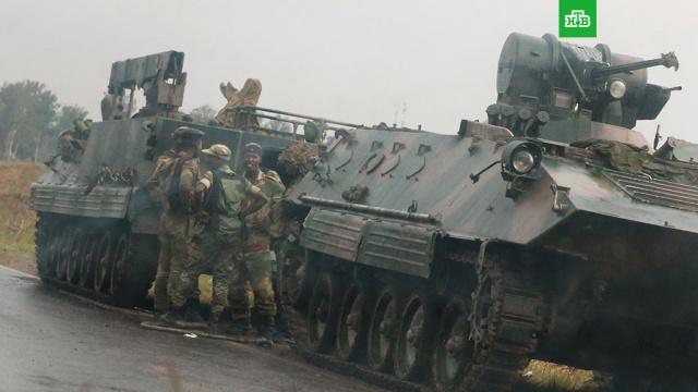 СМИ: военные взяли под контроль здание гостелерадиокомпании Зимбабве