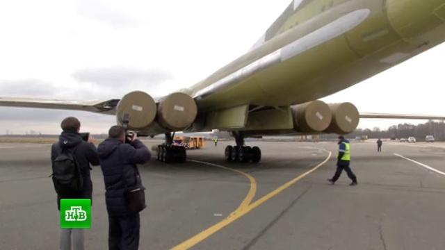В Минобороны объявили о начале испытаний обновленного Ту-160