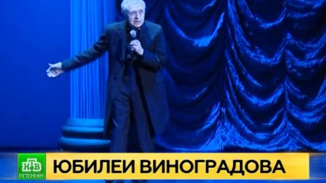 Прославленный хореограф Олег Виноградов празднует двойной юбилей в Петербурге