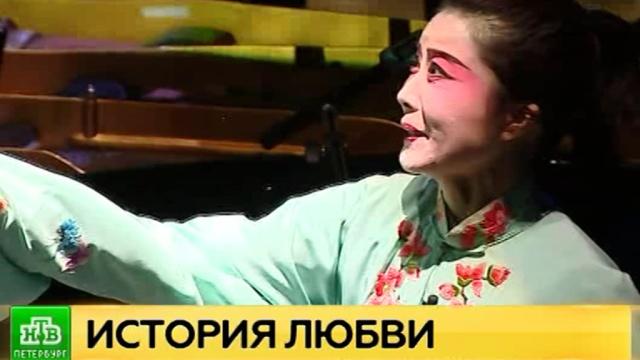 Петербуржцы впервые увидят экзотичную оперу Поднебесной