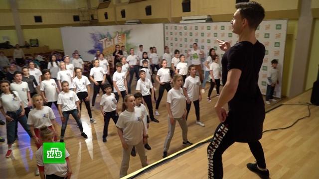 Звездный хореограф устроил мастер-класс участникам проекта